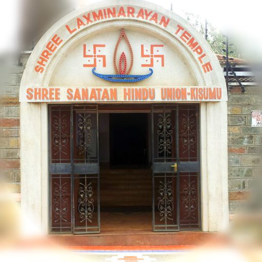 Shree Sanatan Hindu Union