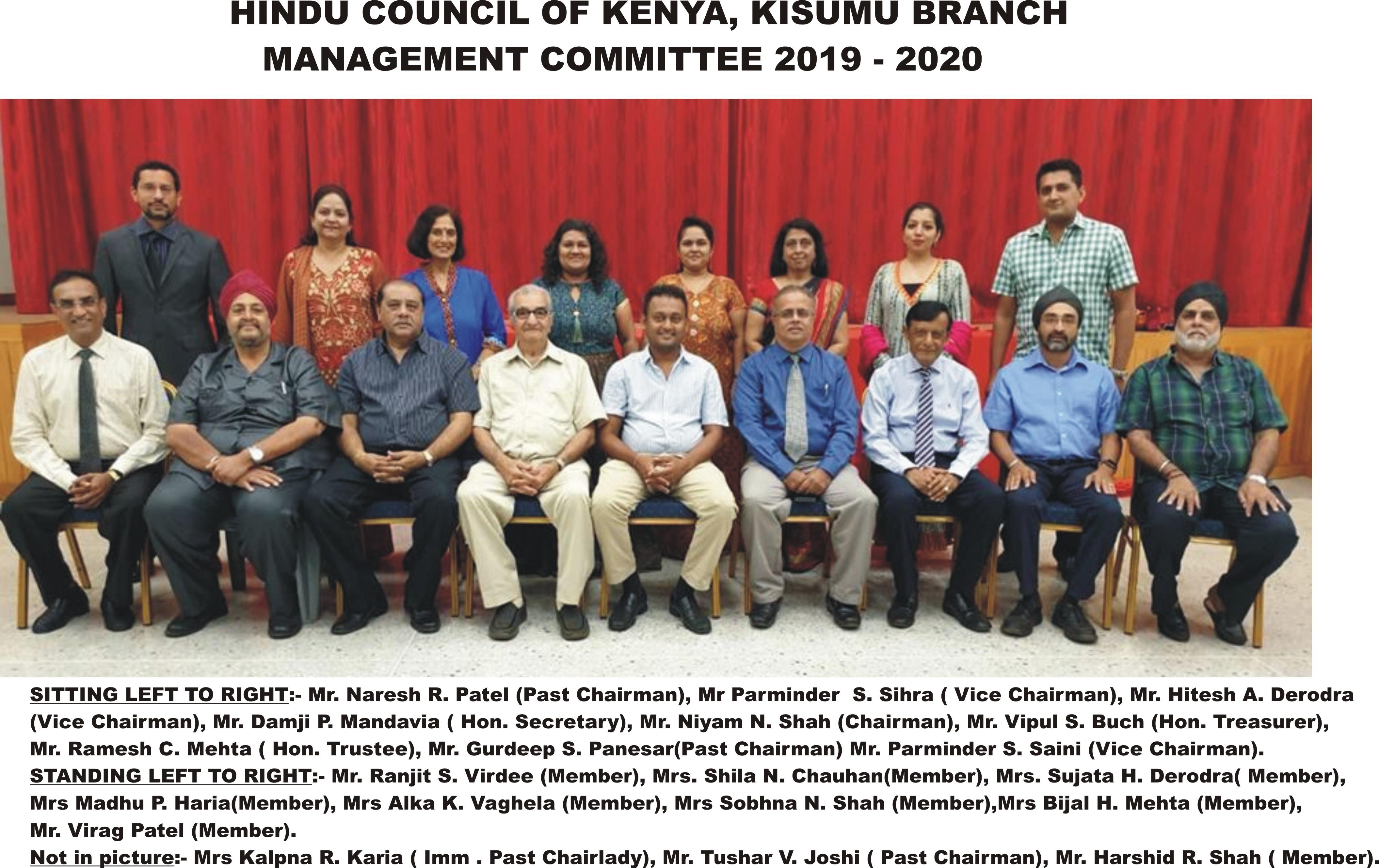 HCK Kisumu committee 2019-2020